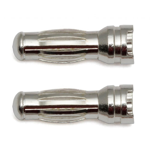REEDY LOW PROFILE CAGED BULLET (2) 5mm x 14mm