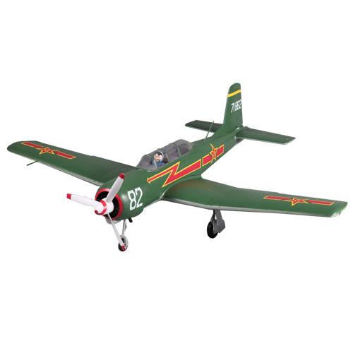 FMS 1200MM CJ6 ARTF WARBIRD w/o TX/RX/BATT