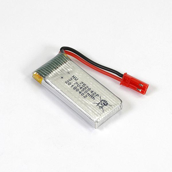 FTX SKYFLASH RACING DRONE 3.7V 450mAh LIPO BATTERY