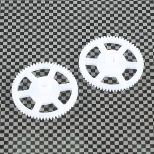 Hisky Fbl100 Main Rotor Gear