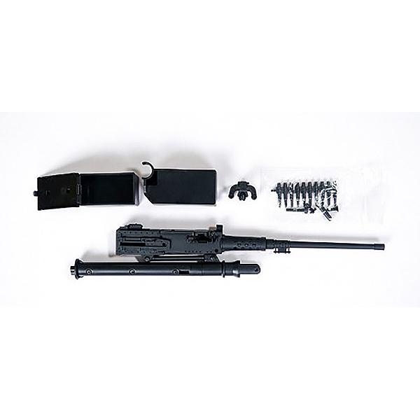 ROC HOBBY 1:10 1941 MB SCALER MACHINE GUN