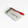 FTX SKYFLASH RACING DRONE 3.7V 450mAh LIPO BATTERY