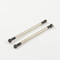 FTX OUTBACK FURY REAR UPPER LINK 86MM (2PC)