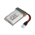 HUBSAN X4C/D MINI QUADCOPTER 380mAh LIPO BATTERY