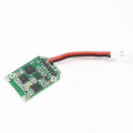 HUBSAN X4L MINI QUADCOPTER RX BOARD
