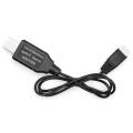 HUBSAN H502E/S USB CHARGER (H123D TX BAT)