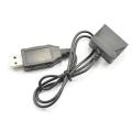 HUBSAN USB CHARGER