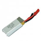 WALKERA wifi BNF FPV QUAD LIPO BATTERY 3.7V 600mah