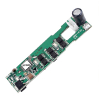 WALKERA TALI BRUSHLESS SPEED CONTROLLER (WST-15AH(G))