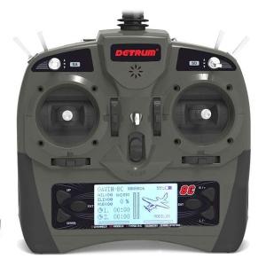 DYNAM DETRUM GAVIN-8C 8CH DIGITAL RADIO SR86A