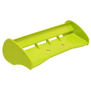 HoBao Hyper 7 Yellow Side Guard H87073Y
