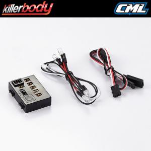 KILLERBODY LED LIGHT SYSTEM W/CONTROL BOX (4 LEDS)