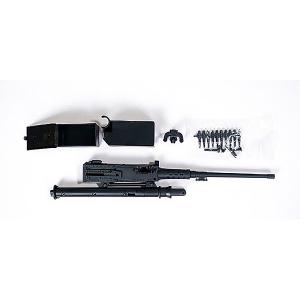 ROC HOBBY 1:6 1941 MB SCALER MACHINE GUN