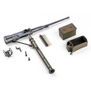 ROC HOBBY 1:6 1941 MB SCALER MACHINE GUN V2 GIFT BOX SET